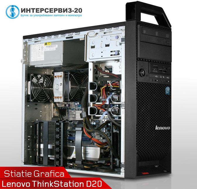 pc-vtora-raka-lenovo-thinkstation-d20